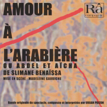 Amour-Rabiere